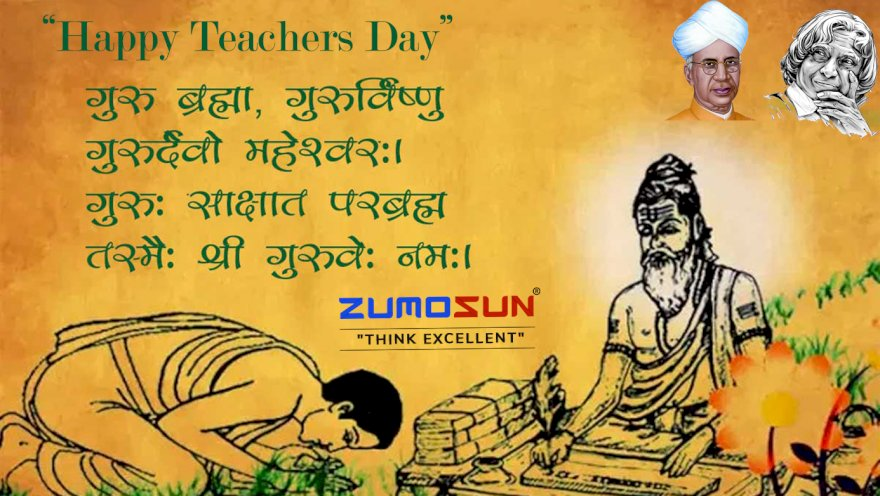 Teachers Day:- Role of teachers for society and nation